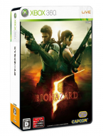 Bio Hazard 5 Deluxe Edition (FREEZONE)