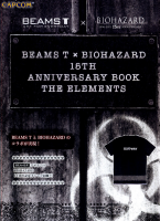 Beams T*Biohazard 15th Anniversary Book The Elements