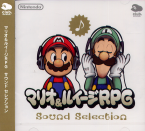 Mario & Luigi RPG Sound Collection
