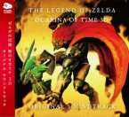 The Legend Of Zelda ~ Ocarina of Time 3D ~