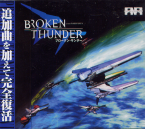 Project Thunder Force VI -Broken Thunder-