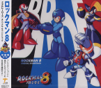 Rockman 8 ~ Original Soundtrack ~