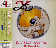 Ys IV ~ The Dawn of Ys ~ J.D.K. Special