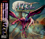 Azel Panzer Dragoon RPG Soundtrack