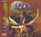 Azel Panzer Dragoon RPG Original Soundtrack