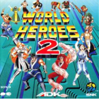 World Heroes 2 Original Soundtrack