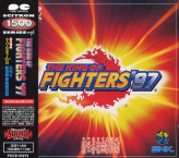 The King Of Fighters 97 Original Soundtrack