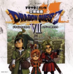 Dragon Quest VII Original Soundtrack
