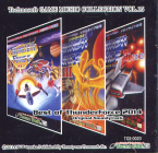 Best of Thunder Force 2014 TechnoSoft G.M.C. Vol.15