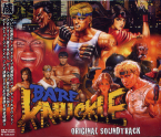 Bare Knuckle Original Soundtrack (4CD)