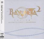 Bayonetta 2 Original Soundtrack (5 CD)