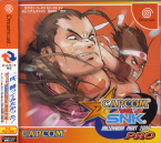 Capcom Vs. Snk Pro ~ Millenium Fight 2000 ~