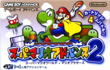 Super Mario Advance 2 ~ Super Mario World + Mario Brothers ~