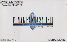 Final Fantasy I.II Advance