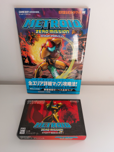 Metroid Zero Mission + GuideBook
