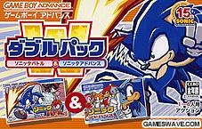 Sonic Double Pack ~ Sonic Advance + Sonic Battle ~