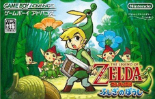 The Legend Of Zelda ~ The Minish Cap ~