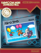 Famicom Mini: Balloon Fight