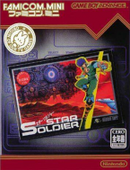 Famicom Mini Star Soldier