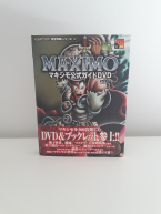 Maximo DVD Guide & Booklet