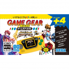 Game Gear Micro ~ Yellow Version ~