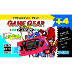 Game Gear Micro ~ Red Version ~