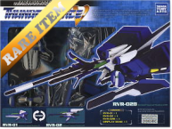 Thunder Force V EX : RVR-01 & 02 & 02B Shooting Game Historica