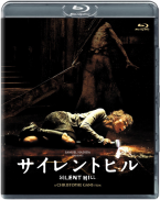Blu-Ray Silent Hill