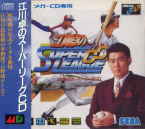 Egawa Suguru's Super League CD