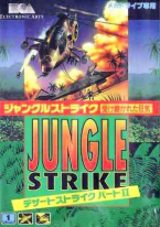 Jungle Strike ~ Desert Strike Part II ~