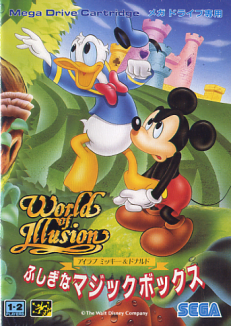 World Of Illusion ~ I Love Mickey And Donald ~