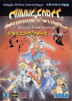 Shining Force ~ Kamigami No Isan ~ The Legacy Of Great I