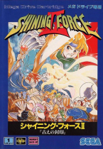 Shining Force II ~ Inishie No Fûin ~