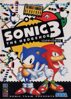 Sonic 3 ~ The Hedgehog ~