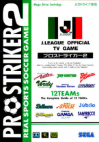 J.League Official TV Game Pro Striker 2