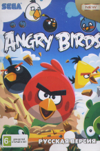 Angry Birds (Bootleg Russe)