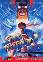 Street Fighter II' Plus