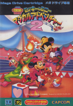 Mickey To Minnie Magical Adventure 2