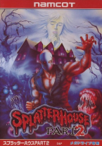 Splatterhouse House Part 2