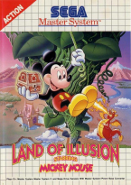 Land Of Illusion ~ Starring Mickey Mouse ~