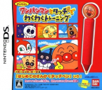Anpanman and Touch Limited Edition