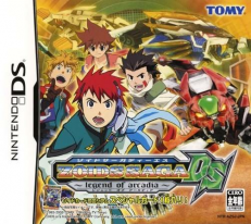 Zoids Saga DS ~ Legend of Arcadia ~