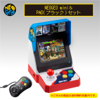 Neo Geo Mini + Neo Geo Mini Pad (Black) Limited Set