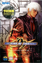 The King Of Fighters 99 + Telecard