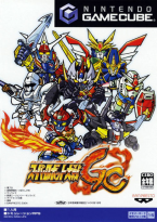 Super Robot Taisen Gc