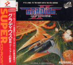 Gradius II ~ Gofer No Yabô ~
