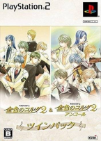 Kiniro no Corda 2 Twin Pack