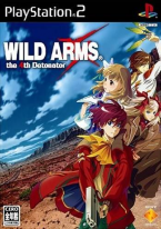 Wild Arms The 4Th Detonator (ASIAN VERSION)