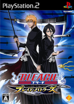 Bleach ~ Blade Battles  ~