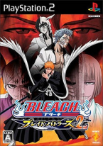 Bleach: Blade Battles 2nd